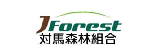 J F O R E S T対馬森林組合